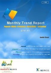 Monthly trend report 2013 01
