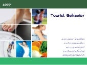 Tourist Behavior: Motivation