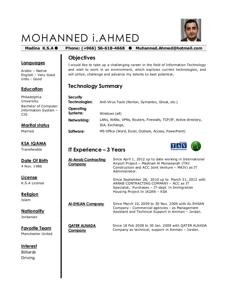 Hardware Engineer Resume Sample