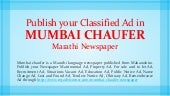 Mumbai-Chaufer-Classified-Display-Ad-Booking-Online