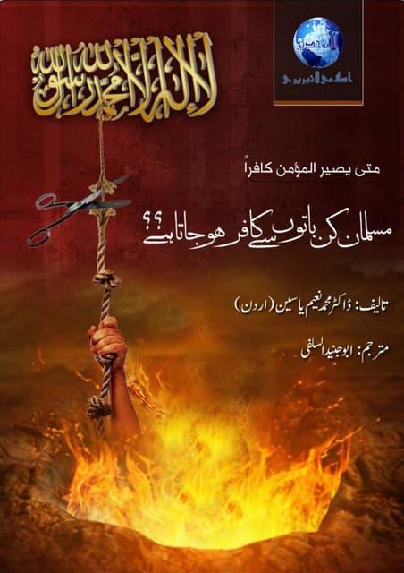 How can you out do the scholars? | Khaalid bin 'Abdur Rahmaan Al Husainaan