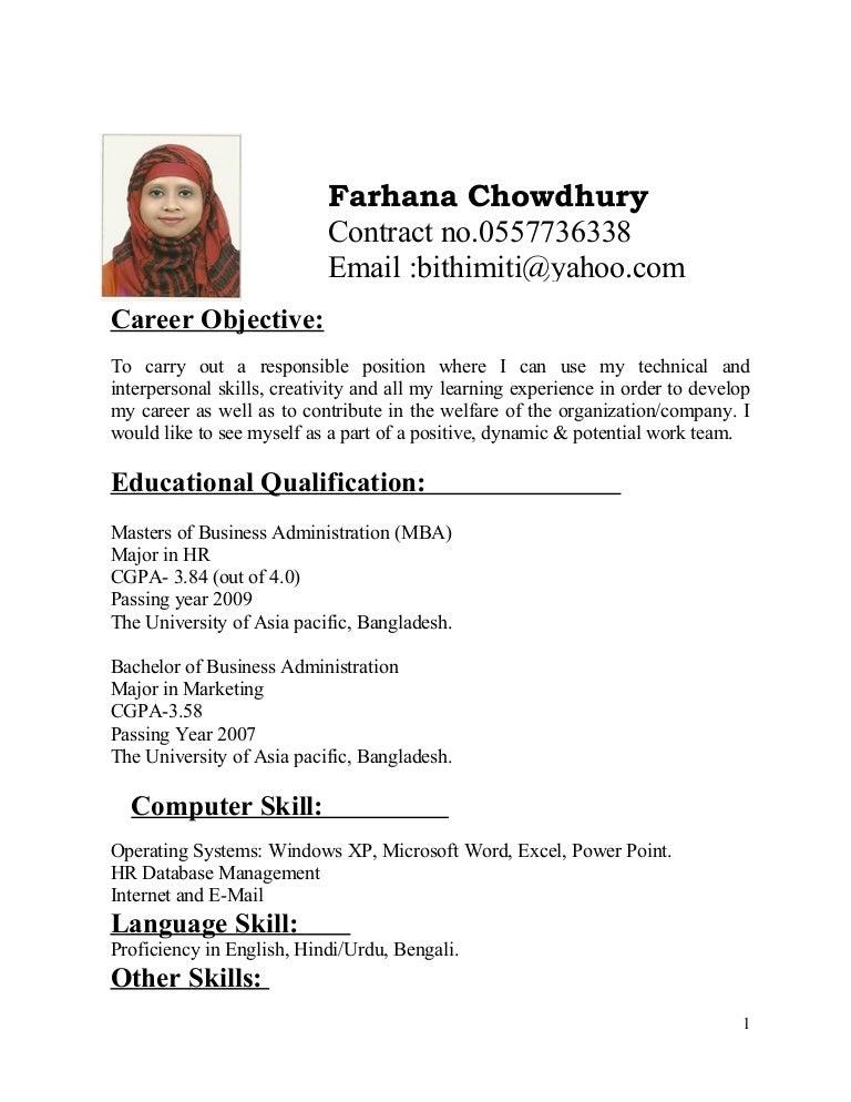 Need help writing a resume?