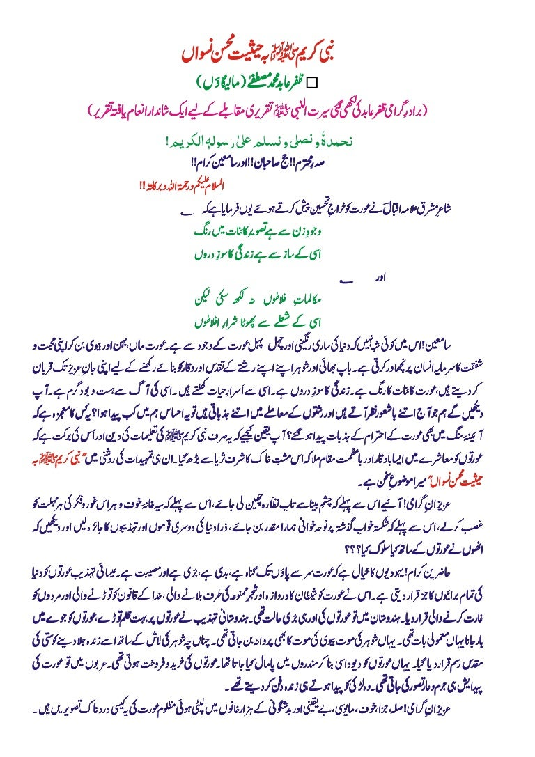 Essay On Healthy Foods Who Are The Real Terrorists Essay Research English Essay Terrorism Types Of  Validity In Research Methodsessay High School Essays also Buy Essay Papers Online Best Essay On Terrorism In Urdu Business Essay Writing