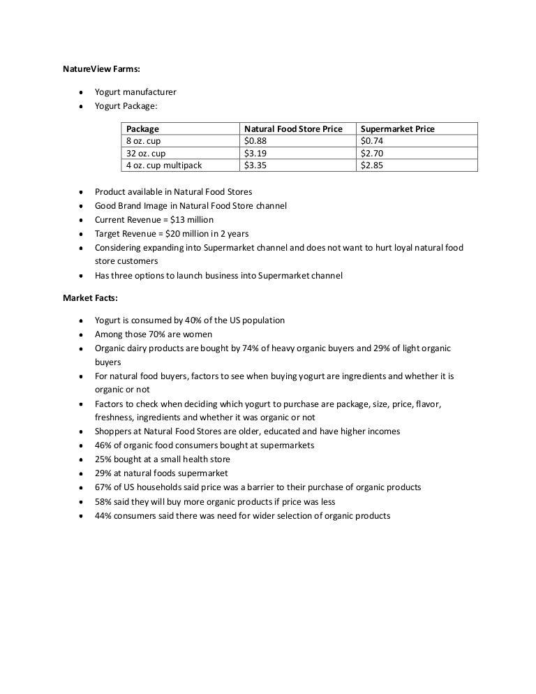 interpersonal skills essay