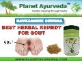 Herbal Remedies for Gout, Herbs for Gout- Navkarshik Churna