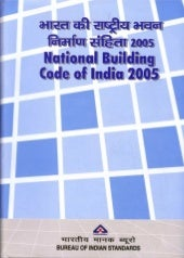 National Building Code 2005