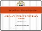 Day 1 Jordan's Energy Efficiency Po...