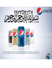 maaz report on pepsi