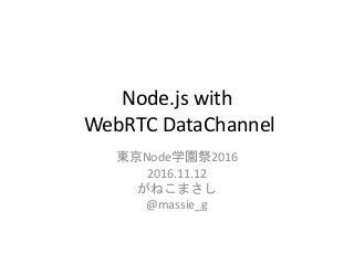 Node.js with WebRTC DataChannel