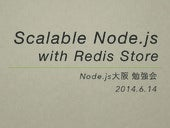 Scalable Node.js with Redis Store