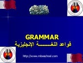English Grammar - (for Arabic speak...