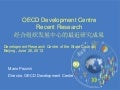 OECD Development Centre recent research