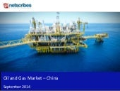 Market Research Report : Oil and gas market in china 2014 - Sample