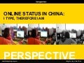 Chinese Youth Trends in Online Status - TBG
