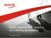 Oracle OpenWorld 2014 Review - Innovation tour