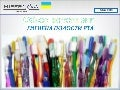 Oral care category review may 2013_ua