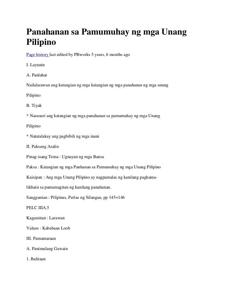 panahanansapamumuhayngmgaunangpilipino-120522004712-phpapp01-thumbnail
