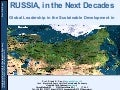 Dipak Pant. Russia in Next Decades