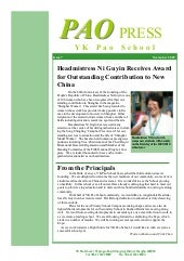 YK Pao School Magazine November 200...