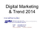 Thailand Digital Marketing and Trend 2014 by Pawoot