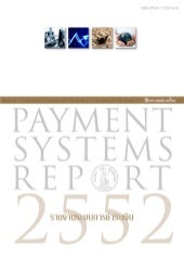 Bank of Thailand Payment Report 09