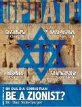 Be a Zionist? - Personal Update Magazine - September 2012