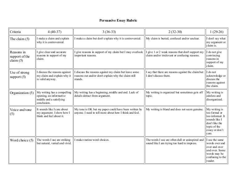 Full justify resume image 3