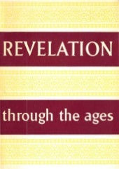 Philip h-johnson-revelation-through...