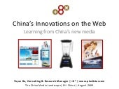 China's Innovations on the Web
