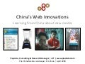 New Media In China