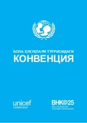 Convention on the Rights of the Child - Pocket book in Uzbek
