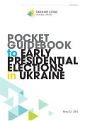 Pocket guidebook elections in ukraine ukr crisimediacentre-052014
