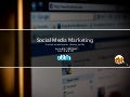 SOCIAL MEDIA MARKETING - A arte de transformar clientes em fãs