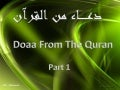 Prayer From Quran Part 1