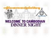 Cambodian Dinner Night 15/11/08