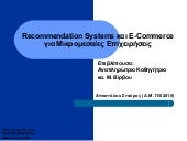 E-commerce Recommender Systems for ...