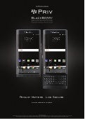 BlackBerry PRIV Secure Smartphone Powered by Android: Posters