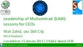 Prophet Muhammad (saw) as CEO by Wa...