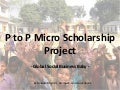 <ver.4.2>P to P scholarship project