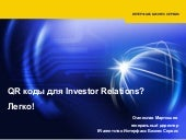 QR codes as a part of Investor Rela...