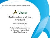 Jubatus: Realtime deep analytics for BIgData@Rakuten Technology Conference 2012