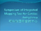 Symposium of Integrated Mapping Tool for Cardiac Arrhythmia
