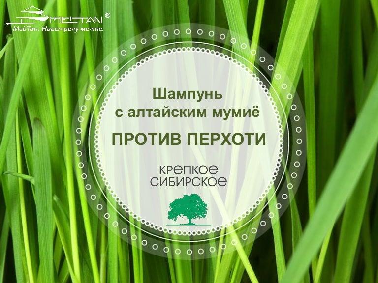yablochniy-uksus-ot-perhoti-v-domashnih-usloviyah