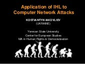 Application of IHL to Computer Netw...