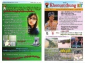 Khonumthung journal Oct 2013