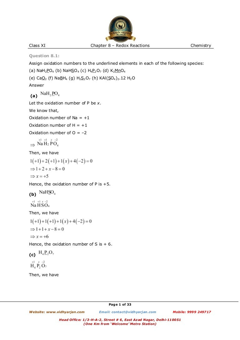 Worksheets Logarithmic Equations Worksheet With Answersclass11 redox reactions exercise with solutions