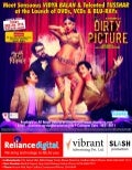 Reliance Digital, Lokhandawala Hosts the DVDs Launch of The Dirty Picture