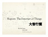 Report   the whole IoT r0.0.pptx