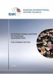 Internationalization of Russian Uni...