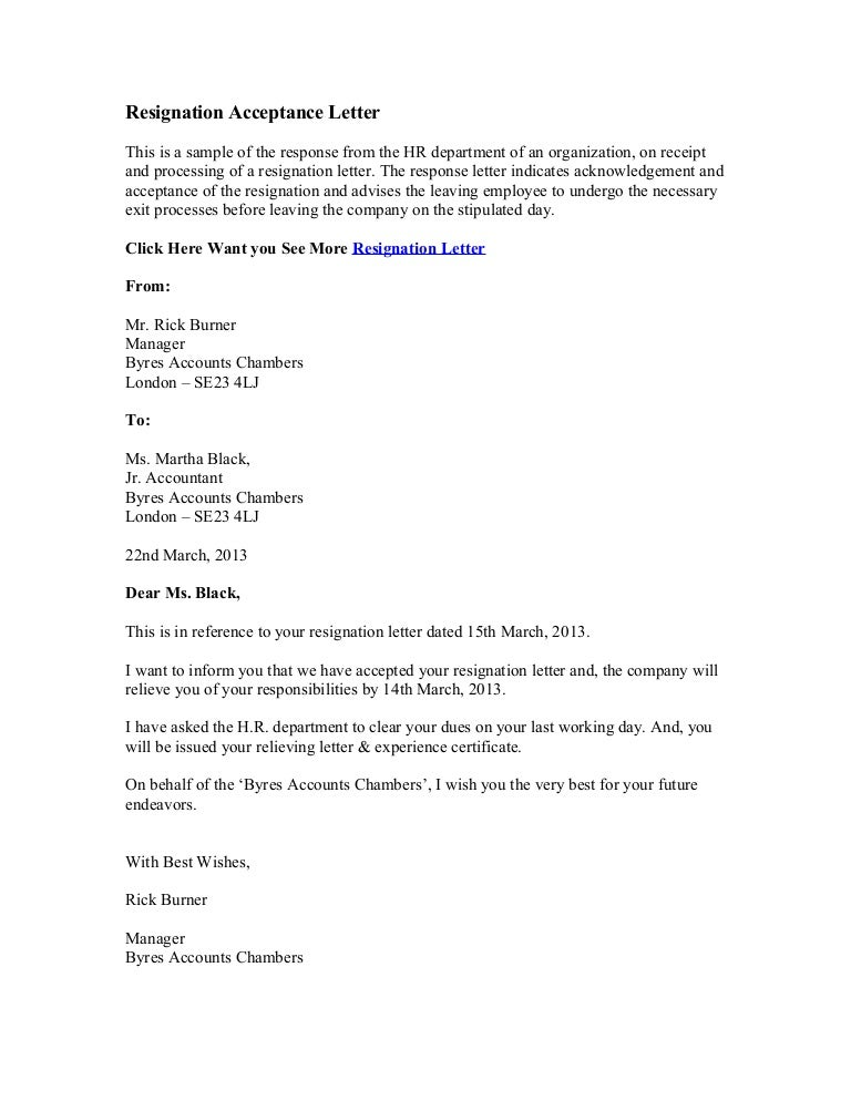 Job Offer Reply Letter Sample - Email Accepting Job Offer